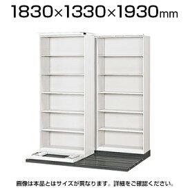 L6 横移動基本型 L6-445YM-K W4 ホワイト 幅1830×奥行1330×高さ1930mm