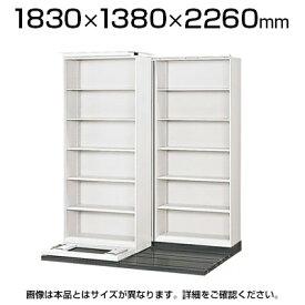 L6 横移動基本型 L6-545YH-K W4 ホワイト 幅1830×奥行1380×高さ2260mm