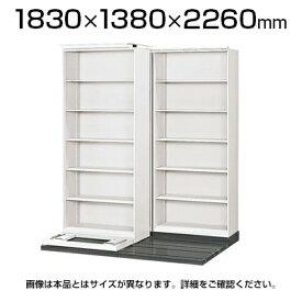 L6 横移動基本型 L6-554YH-K W4 ホワイト 幅1830×奥行1380×高さ2260mm