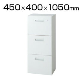 L6 バーチカル保管庫 L6-A105HC W4 ホワイト 幅450×奥行400×高さ1050mm