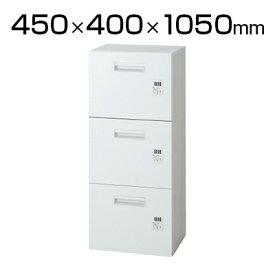 L6 バーチカル保管庫 L6-A105HCD W4 ホワイト 幅450×奥行400×高さ1050mm