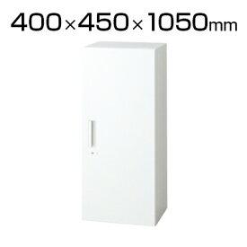 L6 片開き保管庫 L6-E105AC W4 ホワイト 幅400×奥行450×高さ1050mm