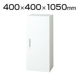 L6 片開き保管庫 L6-G105AC W4 ホワイト 幅400×奥行400×高さ1050mm