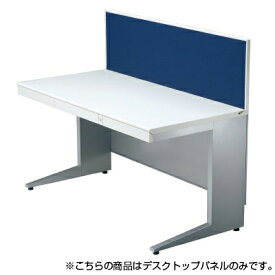 PLUS ステージオ デスクトップパネル 光触媒クロス 幅1800×奥行25×高さ400mm ST-184P-Q