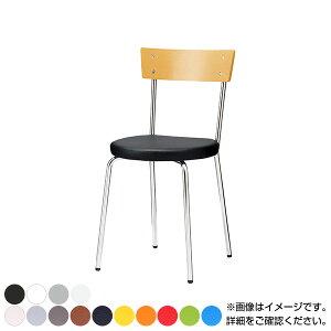 QUON(クオン) チゼル PVC(プレザント) ダイニングチェア ラウンジチェア 幅400×奥行435×高さ780mm