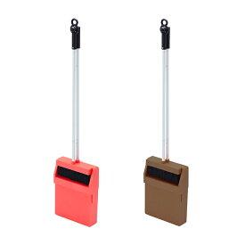 スコッパ ほうきちりとりセット 2 幅246×奥行74×高さ1090mm RFDPS2 246mm 74mm 1090mm ほうき ちりとり セット おしゃれ 屋外 玄関 掃除用具 掃除道具 掃除用品 掃除グッズ 玄関掃除 床掃除 掃除セット 掃除 コンパクト スリム
