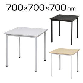 RFシンプルテーブル スクエア 700×700×700 RFSPT-7070 700mm 700mm 700mm ワークテーブル ミーティングテーブル 会議用テーブル 作業台 テーブル 作業用テーブル フリーアドレスデスク フリーアドレス オフィス デスク 丸角 医療施設 教育施設 病院