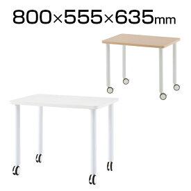 SHシンプルインナーテーブル 幅800×奥行555×高さ635mm テーブル デスク下 作業台 ワークテーブル オフィステーブル テーブル オフィス サイドデスク サイドテーブル キャスター付き キャスター 800mm 555mm 635mm 80cm