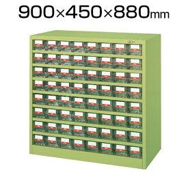 サカエ ハニーケース・樹脂ボックス HFW-64TL 小物キャビネット 工場 幅900×奥行450×高さ880mm
