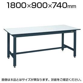 サカエ 軽量作業台 作業机 KKタイプ KK-70PD 幅1800×奥行900×高さ740mm