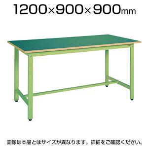 サカエ 軽量作業台 立ち作業台 KDタイプ 均等耐荷重350kg 幅1200×奥行900×高さ900mm グリーン KD-40FN