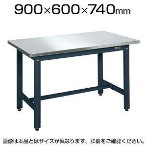サカエ 軽量作業台 ステンレステーブル KKタイプ ダークグレー KK-096SU4DN 幅900×奥行600×高さ740mm
