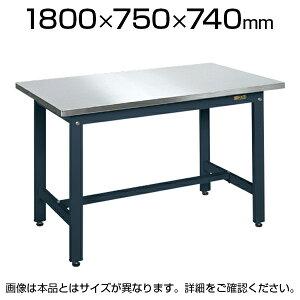 サカエ 軽量作業台 ステンレステーブル KKタイプ ダークグレー KK-187SU4DN 幅1800×奥行750×高さ740mm