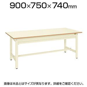 サカエ 軽量作業台 全面引出し付き 作業テーブル KSタイプ 均等耐荷重300kg 幅900×奥行750×高さ740mm アイボリー KS-097PZI