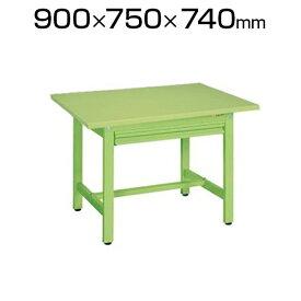サカエ 軽量作業台 全面引出し付き 作業テーブル KSタイプ 均等耐荷重300kg 幅900×奥行750×高さ740mm グリーン アイボリー KS-097SZ