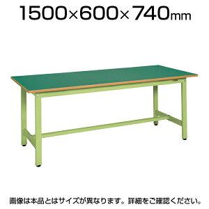 サカエ 軽量作業台 工場 作業テーブル KSタイプ 均等耐荷重300kg 幅1500×奥行600×高さ740mm KS-156F