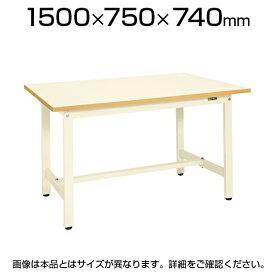 サカエ 軽量作業台 工場 作業テーブル KSタイプ 均等耐荷重300kg 幅1500×奥行750×高さ740mm KS-157PI