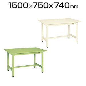サカエ 軽量作業台 工場 作業テーブル KSタイプ 均等耐荷重300kg 幅1500×奥行750×高さ740mm KS-157S