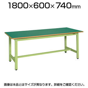 サカエ 軽量作業台 工場 作業テーブル KSタイプ 均等耐荷重300kg 幅1800×奥行600×高さ740mm KS-186F