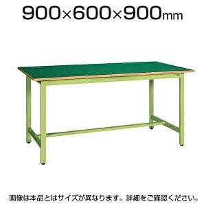 サカエ 軽量立作業台 ワークテーブル KSDタイプ 均等耐荷重300kg 幅900×奥行600×高さ900mm KSD-096F
