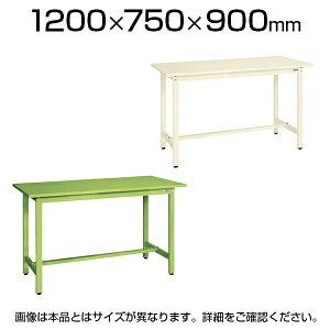 サカエ 軽量立作業台 ワークテーブル KSDタイプ 均等耐荷重300kg 幅1200×奥行750×高さ900mm KSD-127S