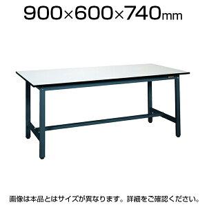 サカエ 軽量作業台 作業用テーブル SELタイプ 均等耐荷重250kg 幅900×奥行600×高さ740mm SEL-0960P