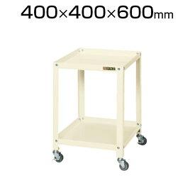 サカエ スペシャルワゴン ツールワゴン 2段 均等耐荷重50kg エラストマーキャスター 幅400×奥行400×高さ600mm SPZ-02I