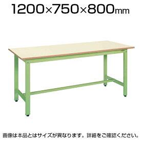 サカエ 軽量作業台 ワークテーブル KHタイプ ポリエステル天板 均等耐荷重350kg 幅1200×奥行750×高さ800mm KH-49IG