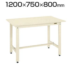 サカエ 軽量作業台 ワークテーブル KHタイプ スチール天板 均等耐荷重350kg 幅1200×奥行750×高さ800mm KH-49SI