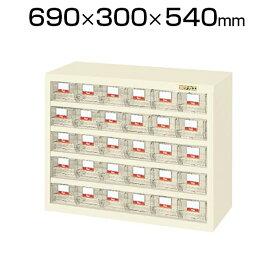 サカエ ハニーケース パーツキャビネット 樹脂ボックス 小6列5段 均等耐荷重50kg 幅690×奥行300×高さ540mm グリーン アイボリー HFS-30