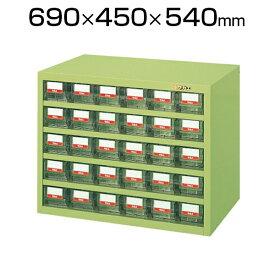 サカエ ハニーケース パーツキャビネット 樹脂ボックス 小6列5段 均等耐荷重50kg 幅690×奥行450×高さ540mm グリーン アイボリー HFS-30TL