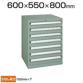 サカエ 重量キャビネット 工具収納 SKVタイプ 引出し7段 鍵付き オールロック 均等耐荷重100kg 3重安全装置内蔵 幅600×奥行550×高さ800mm SKV6-871ANG
