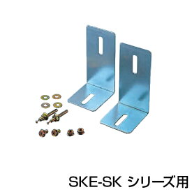 [オプション]サカエ 工具管理ユニット用転倒防止金具 TKU-1