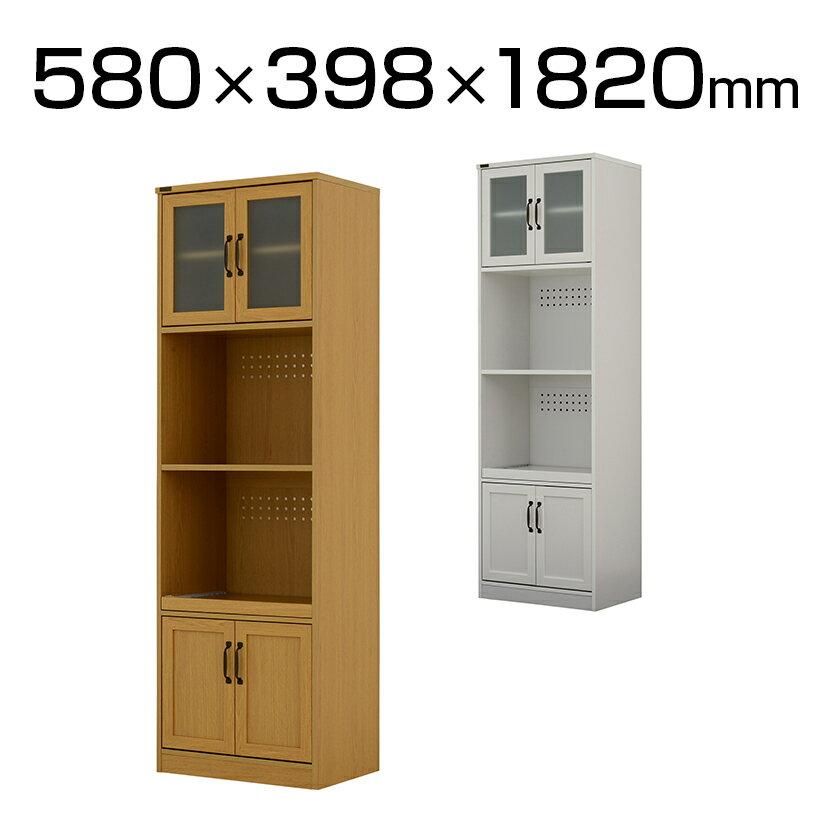 ARDI(アルディ) レンジボード オフィスキッチン 食器棚 幅580×高さ1820mm