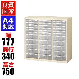 【完成品】【日本製】A4判書類整理ケース書庫内収納型 スチール製(プラスチック引出し)A4G-P311Cレターケース A4ファイル 文書棚 整理棚 書類収納 引き出し 引出し プラスチック オフィス収納 業務用 書類棚 書類ケース