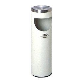 【完成品】スモーキングスタンド 灰皿 ゴミ箱付き 幅200×高さ630mm/SS-2651 【ホワイト・ブラック】 業務用 ステンレス タバコ たばこ 煙草 業務用 オフィス 事務所 店舗 お店 エントランス 待合室