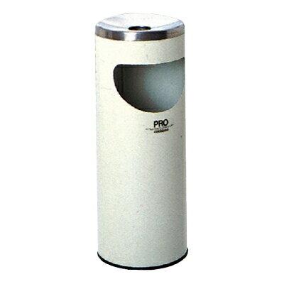 【完成品】スモーキングスタンド 灰皿 ゴミ箱付き 幅280×高さ700mm/SS-2652 【ホワイト・ブラック】 業務用 ステンレス タバコ たばこ 煙草 業務用 オフィス 事務所 店舗 お店 エントランス 待合室