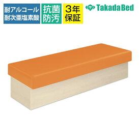 高田ベッド ソファー・チェア TB-1203M-01 ボックスSN(01) 台カラーメイプル ポリ合板製台輪採用 座面取り外し式収納型ベンチソファー サイズ/カラー選択可