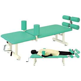 医療用ベッド 治療台 牽引クランク治療台 TB-556 マッサージベッド 施術用ベッド 施術ベッド エステ 医療用 整体 病院用 美容室 業務用