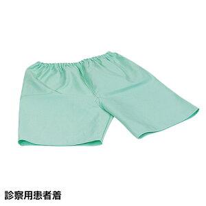 高田ベッド 診察用患者着 検査用パンツ 綿100%防縮加工 TB-524-08 2P用パンツ サイズ選択可
