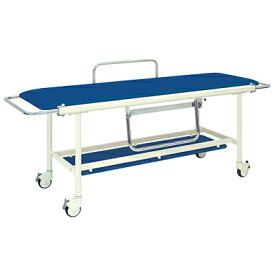 【法人様限定】高田ベッド サイズ選択可能 医療用ベッド ストレッチャー100/TB-623