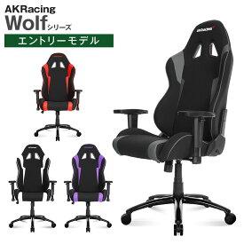 AKRacing(エーケーレーシング) Wolf ゲーミングチェア アームレスト ヘッドレスト ランバーサポート オフィスチェア Wolfシリーズ ウルフ AKRacingゲーミングチェア パソコンチェア ゲームチェア Gaming Chair椅子 イス いす テレワーク ゲーム