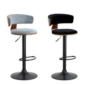 ポール バーチェア カウンターチェア カフェチェア 幅470×奥行470×高さ820〜1030mmダイニングチェア リフレッシュチェア 休憩椅子 チェア 椅子 イス ミーティングチェア 会議椅子