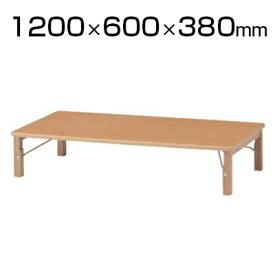 キッズテーブル 角型 木製 幅1200×奥行600×高さ380mm / GTO-1260L