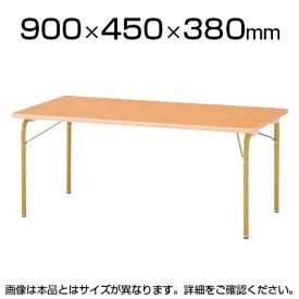 JRM/JRKシリーズ キッズテーブル 角型 木製 幅900×奥行450×高さ380mm / JRK-0945L