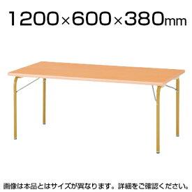 JRM/JRKシリーズ キッズテーブル 角型 木製 幅1200×奥行600×高さ380mm / JRK-1260L