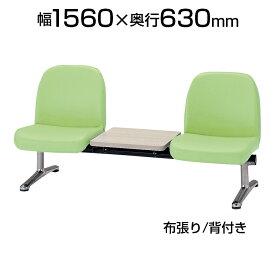ロビーチェア/2人用・背付・肘無・テーブル付・布張り/TO-LA-2T