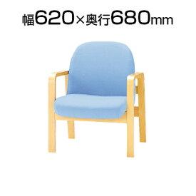 ロビーチェア/1人用・レザー張り/TO-LW-1AL