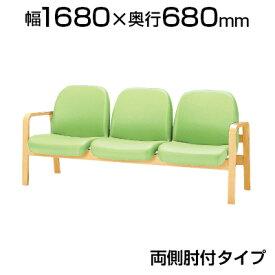 ロビーチェア/3人用・レザー張り/TO-LW-3L