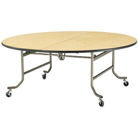 ホテル 宴会 式場 パーティ レセプション用 フライト式折りたたみテーブル/円型/直径1800mm/FRN-180R